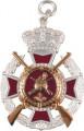 Königsorden mit Gewehren - Farbe des Ordens - silber/rot