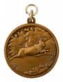 """Jagdmedaille """"Hase"""" - Ausführung - bronze"""