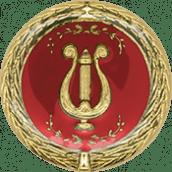 Auflage mit Lyra rot