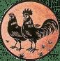 Emblem 25mm Hahn und Henne, bronze