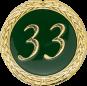 Auflage mit Schriftzug 33 Jahre grün
