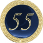 Auflage mit Schriftzug 55 Jahre blau