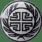Emblem 25 mm Kranz Frisch From Fröhlich Frei, silber